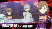 Virtual-On Intro (Misaka & Raiden)