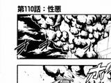 Toaru Kagaku no Railgun Manga Chapter 110