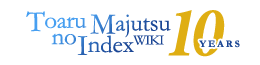 Wiki-wordmark-anniv