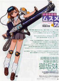 Musumeka series - Misaka 10032