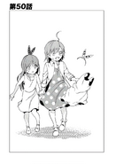 Toaru Kagaku no Accelerator Manga Chapter 050