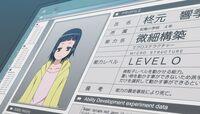 Kukimoto Hibiki profile