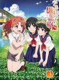 RAILGUNS Anime v3