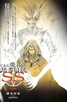 Stiyl SS Part 4 cover