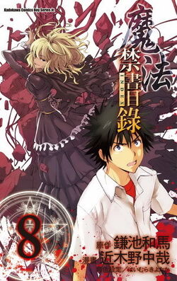A Certain Magical Index Manga v08 Chinese cover