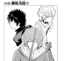 Toaru Majutsu no Index Manga Chapter 122