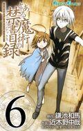 Toaru Majutsu no Index Manga v06 cover