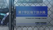 Toaru Kagaku no Accelerator E01 16m 40s