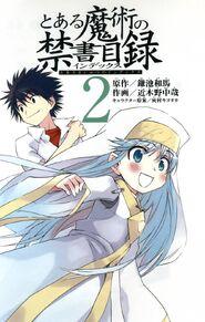 Toaru Majutsu no Index Manga v02 Title Page