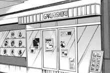 GakuShoku