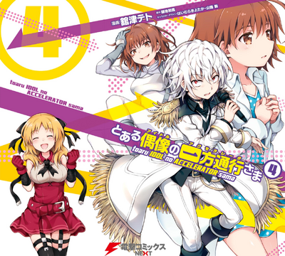 Toaru Idol no Accelerator-sama Manga v04 Cover Spread