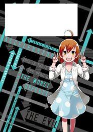 Toaru Kagaku no Accelerator Manga Volume 02 Back Page
