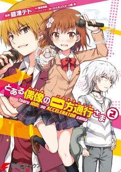 Toaru Idol no Accelerator-sama v02 cover