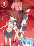 INDEXII Anime v3