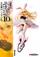Toaru Majutsu no Index: Shokuhou Misaki Figure Arc