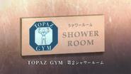 Topaz Gym - 2nd Shower Room
