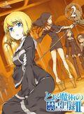 INDEXII Anime v2