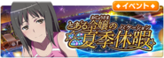 Toaru IF Event - Vacation