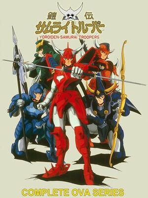 Ronin Warriors 1988