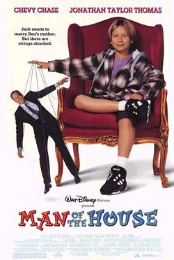 Man of the House 1995