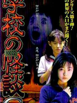 Katasumi and 4444444444