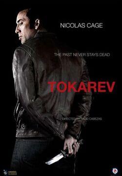 Tokarev 2014