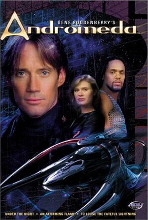Andromeda1Cover