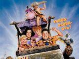 Flintstones, The (1994)