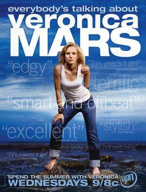 VeronicaMars(2004)1Cover