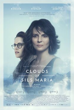 Clouds of Sils Maria2014