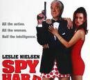 Spy Hard (1996)