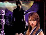 Ninjaken: The Naked Sword (2006)