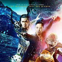 Monster Hunt 2015 Movie And Tv Wiki Fandom