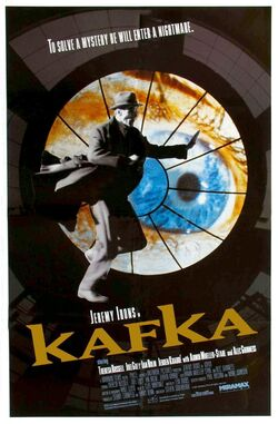 Kafka 1991
