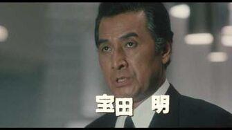 ゴジラVSモスラ (1992) 予告編 BD HD 1080p Godzilla and Mothra The Battle for Earth trailer