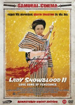 Lady Snowblood 2 Love Song of Vengeance