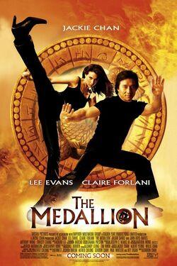 The Medallion 2003