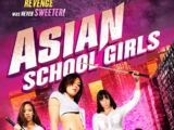 Asian School Girls (2014)