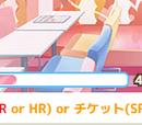 To Love Ru - Idol Revolution Wikia