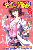 Capa do Volume 8