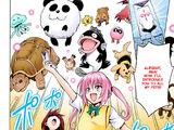Nana Astar Deviluke/Animals