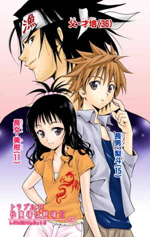 TLR CH11 Cover