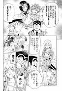 Kochikame Jump Rito Haruna 01