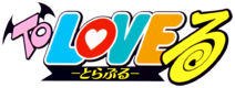 To LOVE-Ru Logo