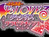 To LOVE-Ru Darkness: Gravure Chances