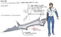 Diseño de Aqcua con Ascalon Volumen 18