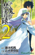 Tome 2 Index VO