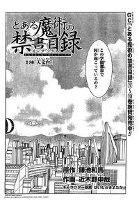 Capítulo 80 Index