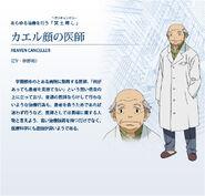 Diseño Heaven Canceller Anime