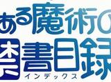 To Aru Majutsu no Index-tan